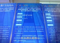 晉江財經報道2021-04-23