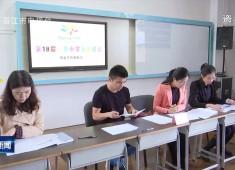 晋江新闻2021-04-06