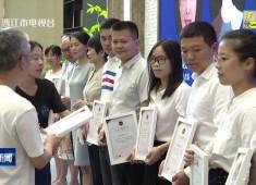 晉江新聞2021-05-30