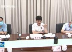 晉江新聞2021-05-29