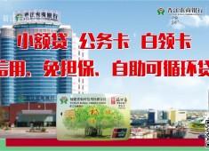 晉江新聞2021-05-23