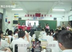 新聞天天報2021-05-31