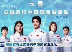 晉江新聞2021-05-21