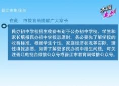 新聞天天報2021-05-16