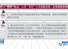 晋江新闻2021-05-14