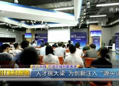 晉江財經報道2021-05-11