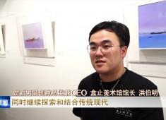 晉江新聞2021-05-03
