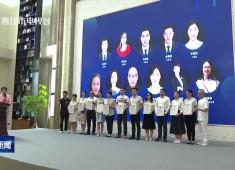 晉江新聞2021-05-28