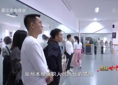 新聞天天報2021-05-10