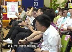 晉江財經報道2021-05-28