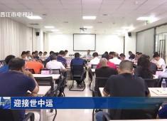 晉江新聞2021-06-09