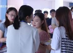 晉江財經報道2021-06-29