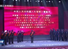 晋江新闻2021-07-03