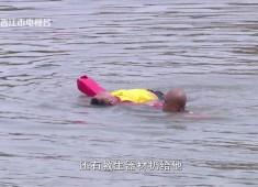 【聚焦晉江】暑假到了,給您提個醒