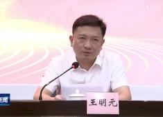晉江新聞2021-07-16