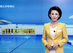 晉江財經報道2021-07-29