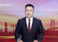 晉江新聞2021-07-28
