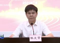 晉江新聞2021-07-18