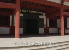 新聞天天報2021-07-28