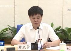 晉江新聞2021-07-27
