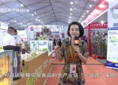 晉江財經報道2021-07-20