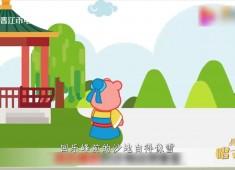 彩虹桥2021-08-07