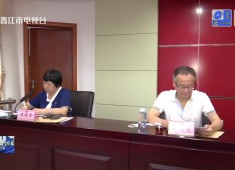 晉江新聞2021-08-04