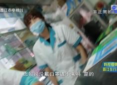 新聞天天報2021-08-04