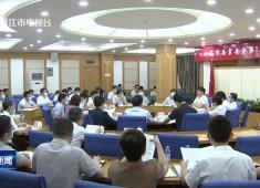 晉江新聞2021-08-08
