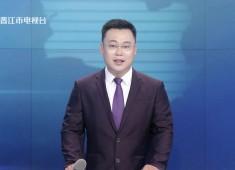 晋江新闻2021-08-25