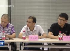 晉江新聞2021-08-07