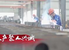 晋江新闻2021-09-20