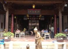 晋江新闻2021-09-04