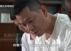 """【老闽南】最炫""""世遗""""风"""
