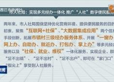 晋江新闻2021-10-11
