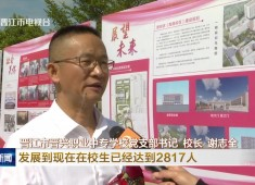 晋江新闻2021-10-25