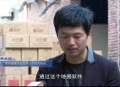"""【聚焦晋江】晋江:""""治污""""有了新办法"""