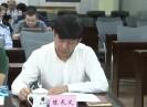 晋江新闻2018-11-06