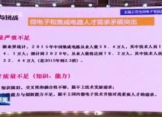 晋江新闻2017-07-08