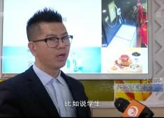 【聚焦晋江】饮食游玩 生活处处见文明