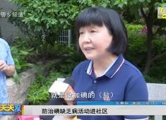 新闻天天报2019-05-16