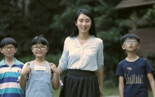 首届闽南文化 亲子配音大赛 宣传片
