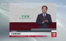《中华人民共和国密码法》解读