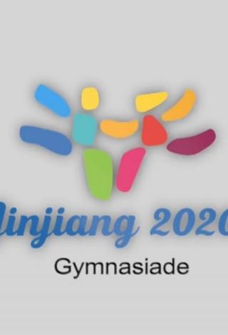 2020晉江見